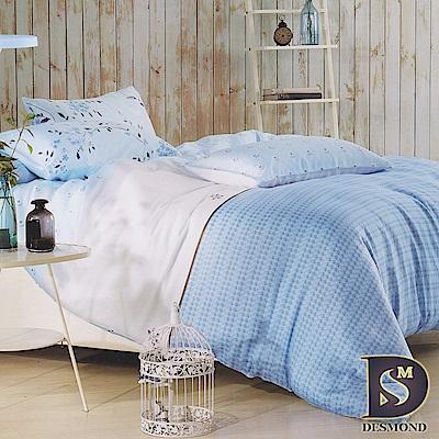 DESMOND 特大100%天絲全鋪棉床包兩用被四件組/加高款冬包 夏韻春色