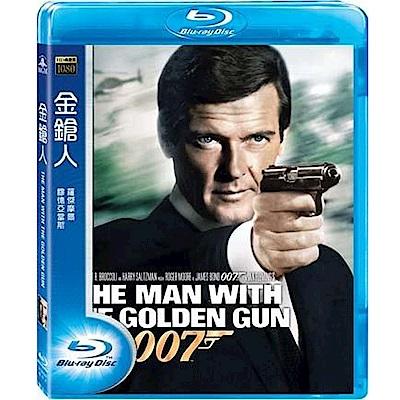 007 金鎗人  藍光  BD