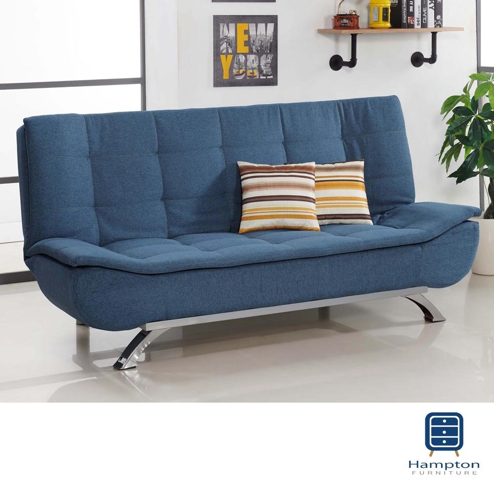 漢妮Hampton昆尼爾布面沙發床-(一般地區免運費/雙人沙發/附贈抱枕)