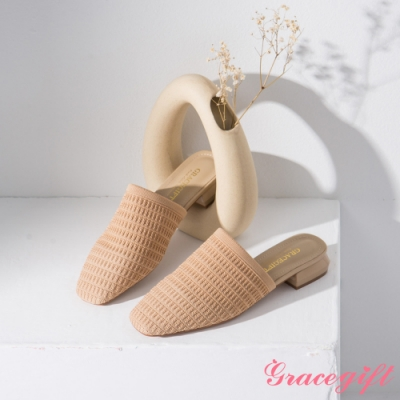 Grace gift-織面方頭平底穆勒鞋 杏