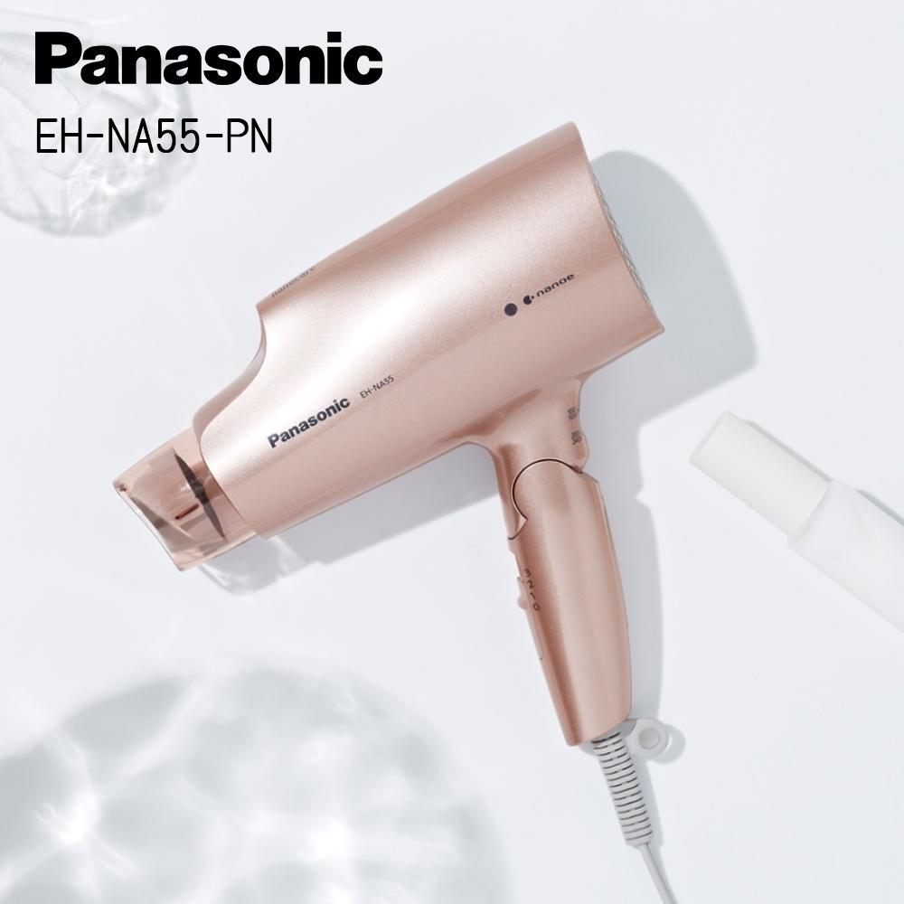 Panasonic 國際牌 雙電壓奈米水離子吹風機 EH-NA55 公司貨