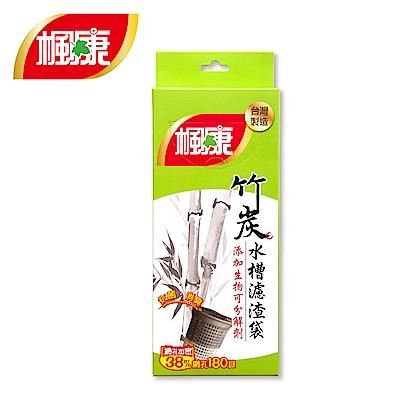 楓康 竹炭水槽濾渣袋 (100入)