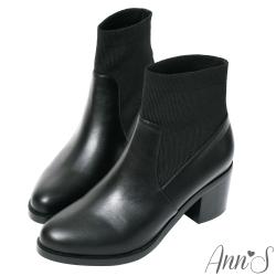 Ann'S後側鬆緊內增高激瘦短靴