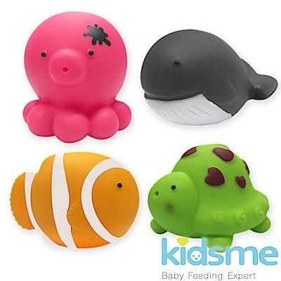 英國kidsme-噴水玩具(海洋系列)