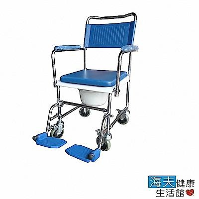 海夫健康生活館 富士康 鐵電鍍 歐式 便盆椅 新型(FZK-3701)