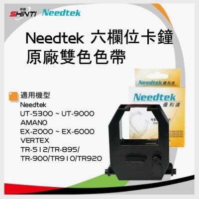 打卡鐘專用色帶 Needtek 六欄位卡鐘 原廠雙色色帶