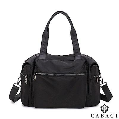 CABACI 素色大容量肩背斜背二用包
