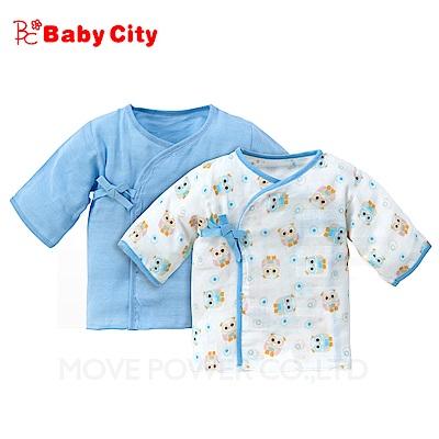 【任選】娃娃城BabyCity-超柔紗布肚衣-卡其(二入)