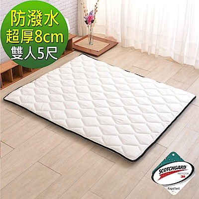 LooCa 3M防潑水技術-超厚8cm兩用日式床墊(雙人)