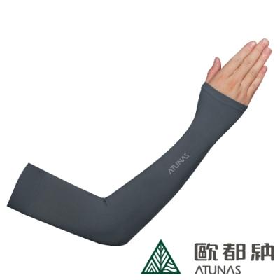 【ATUNAS 歐都納】彈性無縫防曬袖套A-A1868碳灰/戶外登山健行/單車/運動配件