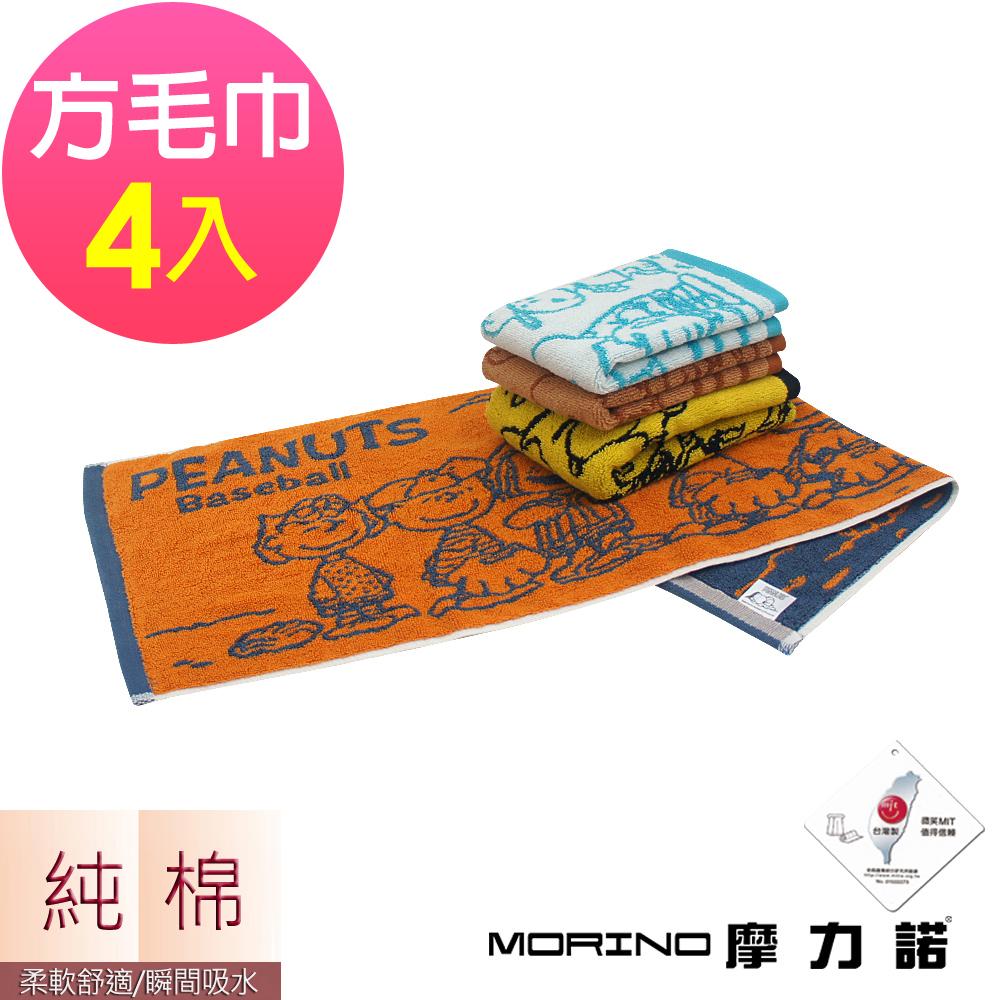 (大方巾2+毛巾2)(棒球款) SNOOPY史努比 純棉撞色緹花方毛巾 MORINO摩力諾 MIT