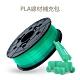 XYZprinting - PLA 線材補充包 Refill 600g (透明綠) product thumbnail 1