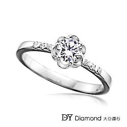 DY Diamond 大亞鑽石 0.30克拉 D/VS1 求婚鑽戒