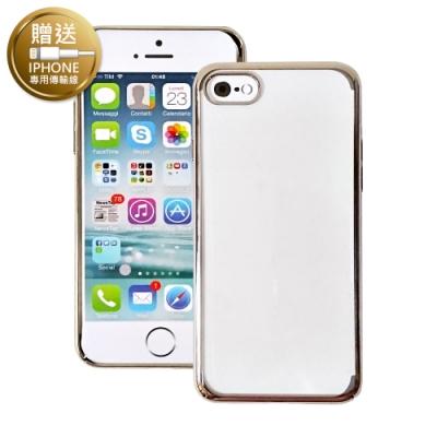 TUCANO ELEKTRO 超薄PC硬式保護殼 iPhone SE2/7/8(4.7吋) 香檳金 (贈Apple傳輸線)