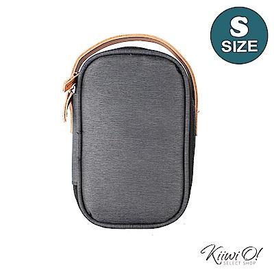 Kiiwi O! 實用機能系列 3Cˊ周邊/旅行 收納包 ETHAN(S) 深灰