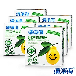 清淨海 檸檬系列環保洗衣粉 1.5kg(箱購6入組)