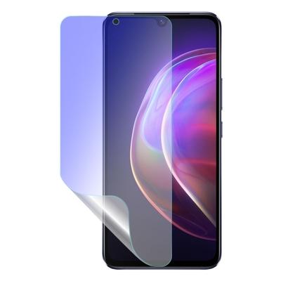 o-one護眼螢膜 VIVO V21 5G 滿版抗藍光手機螢幕保護貼