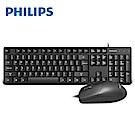 PHILIPS 飛利浦 有線鍵盤滑鼠組 SPT6254