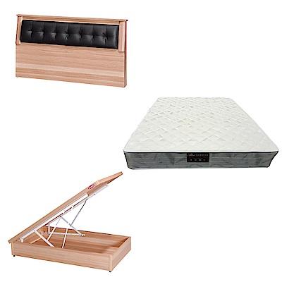 綠活居 亞凱3.5尺單人床台三式組合(床頭片+後掀床底+抗菌防蹣獨立筒)五色可選