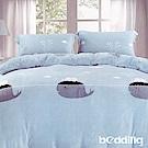 BEDDING-法蘭絨標準雙人6x7兩用被套-噴水海豚