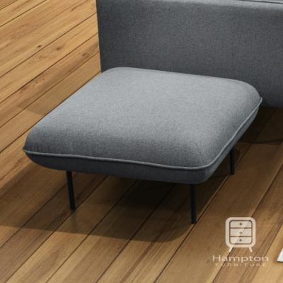 漢妮Hampton-伯恩斯系列椅凳