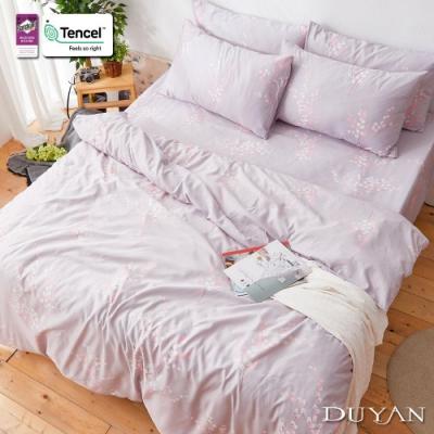 DUYAN竹漾-3M吸濕排汗奧地利天絲-單人床包被套三件組-澗墨涼花