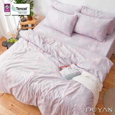 DUYAN竹漾-3M吸濕排汗奧地利天絲-雙人加大床包三件組-澗墨涼花
