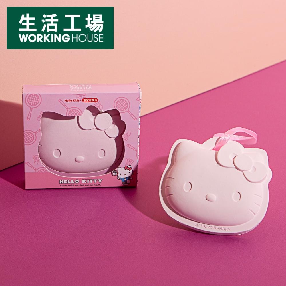 【生活工場】Hello Kitty造型香氛片-羽球