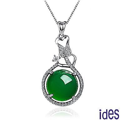 ides愛蒂思 設計款東方系列綠玉髓項鍊/鬱金香