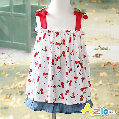 Azio Kids 洋裝 櫻桃造型肩帶印花露肩上衣(白)