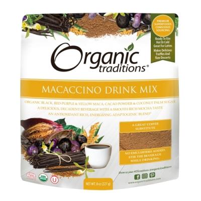 Organic Traditions有機瑪卡奇諾飲粉