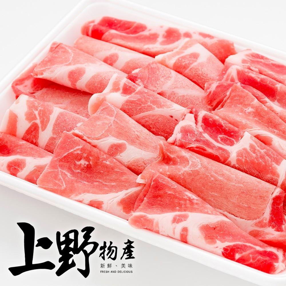 【上野物產】梅花豬燒烤肉片( 200g±10%/盒) x5盒(下單有禮)