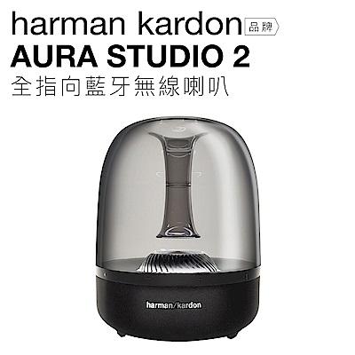 harman/kardon 藍牙喇叭 AURA STUDIO 2 全指向 環繞音 二代水母