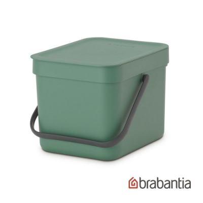 【Brabantia】多功能餐廚置物/收納桶6L-冷杉綠