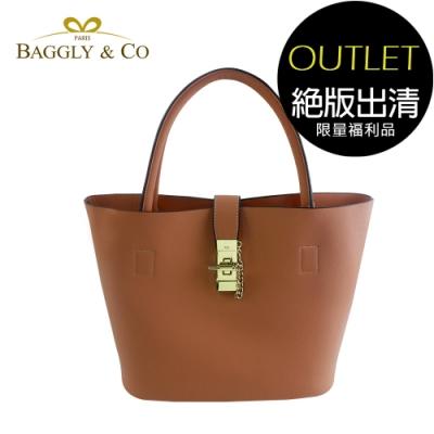 [福利品]【BAGGLY&CO】香榭夢幻真皮托特水桶包(焦糖色)(絕版出清)
