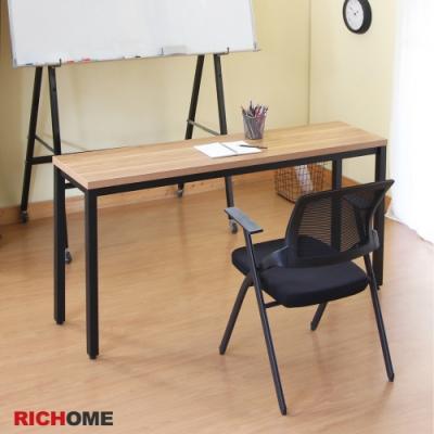 【RICHOME】克拉克16040工作桌160x40x74