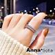 【3件5折】AnnaSofia 簡約雙排細鑽 雙層開口戒指(銀色) product thumbnail 1