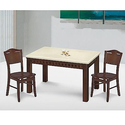 MUNA 胡桃色4.3尺石面長方餐桌組(1桌4椅) 130X80X76cm