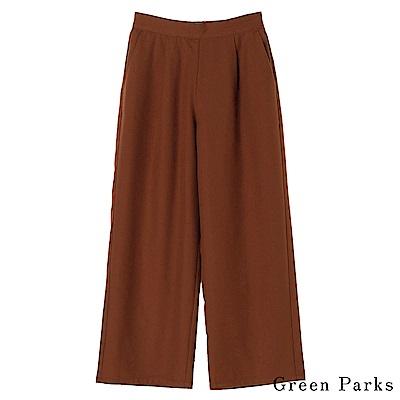 Green Parks 素面打摺氣質寬褲