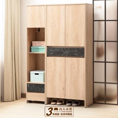 直人木業-NORTH北美楓木120公分四門標準系統玄關/隔間鞋櫃
