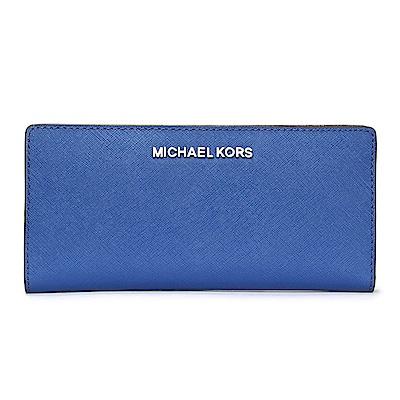 MICHAEL KORS JET SET銀LOGO撞色防刮皮革多卡證件/零錢壓釦長夾-寶藍