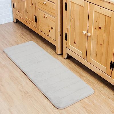 樂嫚妮 長地墊 走道墊 可洗慢回彈乳膠底40X120cm-米