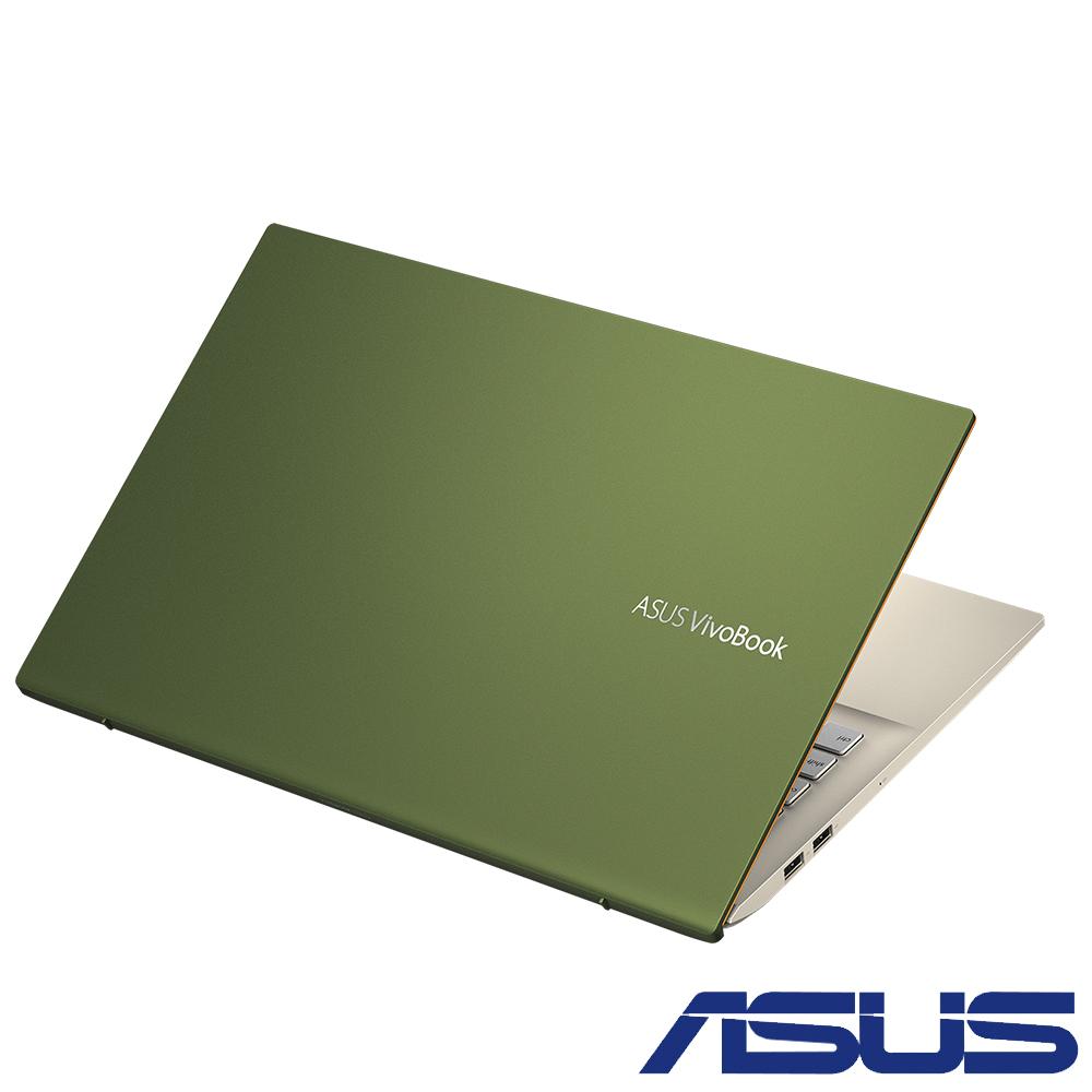 (無卡分期-12期) ASUS VivoBook S532FL 15吋筆電(超能綠/i5)