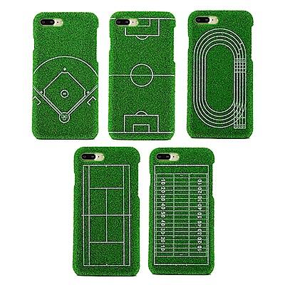 Shibaful iPhone 8/7/6S+ 5.5吋 運動 草皮硬殼