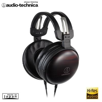 [無卡分期12期]鐵三角 ATH-AWKT 黑檀木耳罩式耳機
