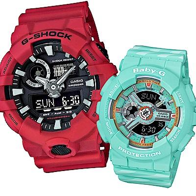 CASIO時尚聖誕繽紛情侶運動休閒對錶(GA-700-4A+BA-110CH-3A)