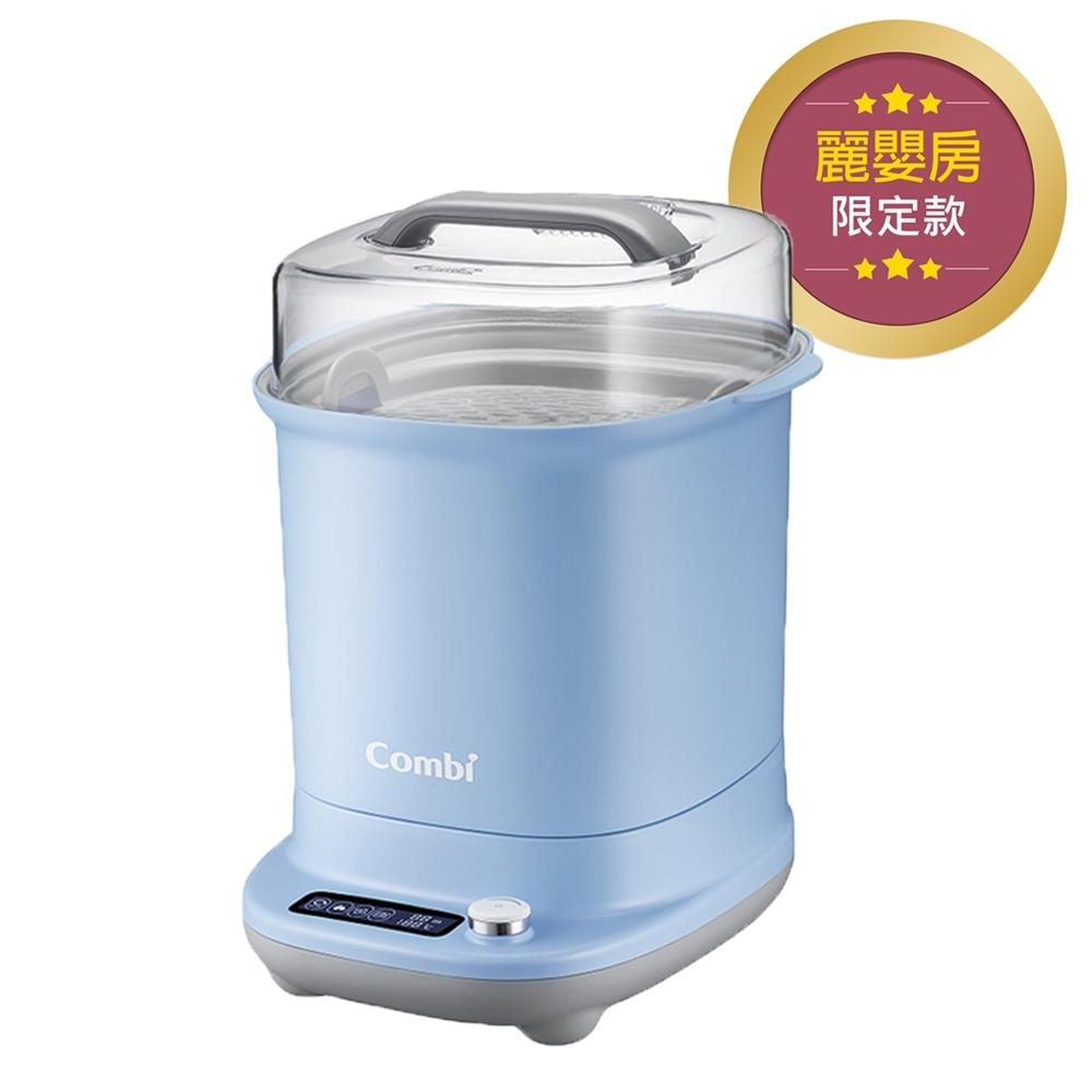 (回饋5%超贈點)【Combi 康貝】GEN3消毒溫食多用鍋 (消毒+烘乾+溫食 3功能合一) (寧靜藍)
