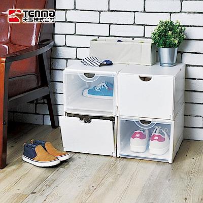 【日本天馬】雙開耐固層疊鞋靴收納盒 4入