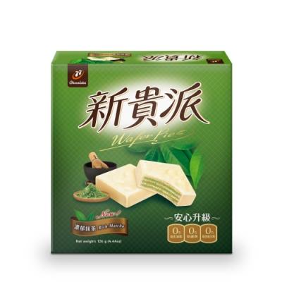 77 新貴派濃郁抹茶 (252g)