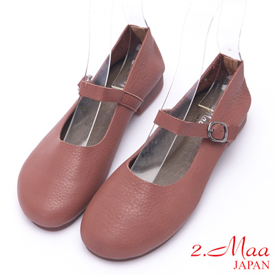 2.Maa 復古懷舊簍空飾釦小牛皮低跟包鞋 - 梅紅